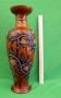 Rare Doulton Tinworth Vase