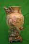 Rudolstadt Porcelain Vase