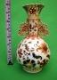 Zsolnay Pecs Ceramic Vase